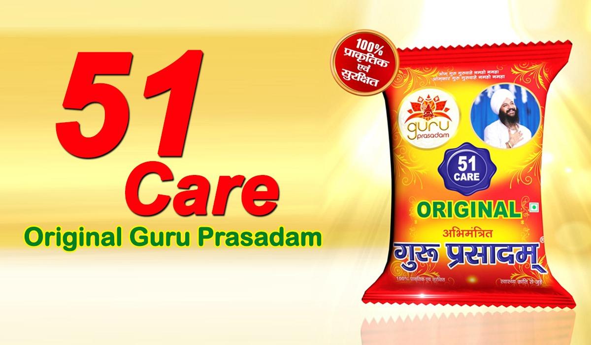 Helpful in 51 Ailments – Guru Prasadam